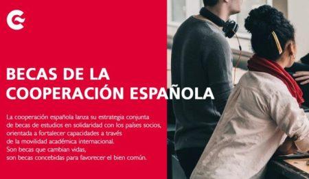 becas de cooperación española