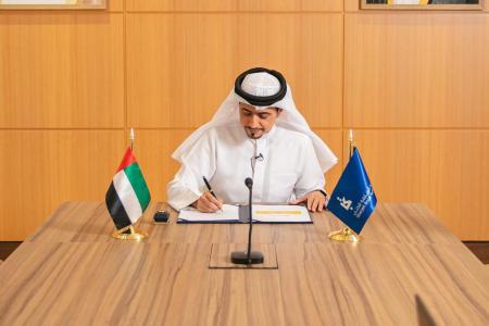 Feria del Libro de Sharjah 2021
