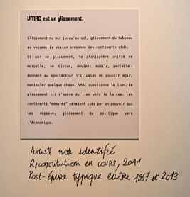 VMAC (vrai musée d'art contemporain)