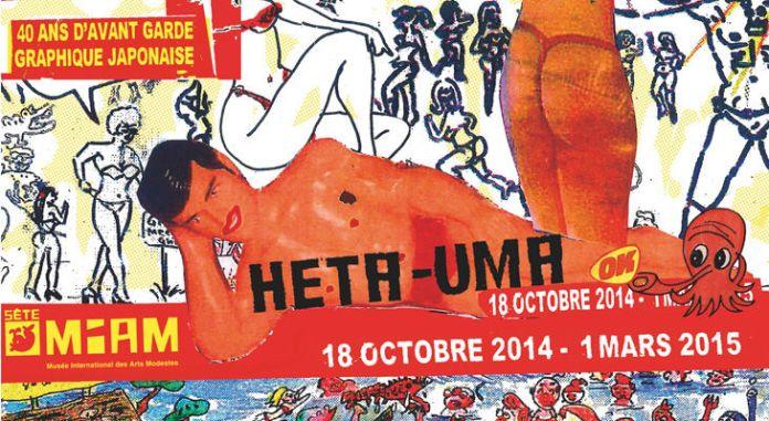 Heta Uma - Slide_1