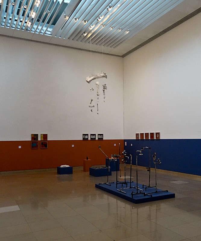 Yto Barrada, « Faux guide », Carré d'Art - 2015-2016 Vue de la Salle 2 -01