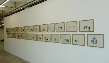 Céline Marin, Le cortège, 2015