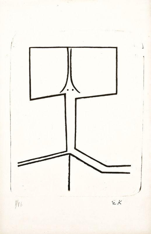 Ellsworth Kelly, Sans titre [Untitled] (AX1), 1949, lithographie sur papier crème, 6/16, 30,5 x 24,1 cm Institut National d'Histoire de l'Art, Paris © Ellsworth Kelly Foundation