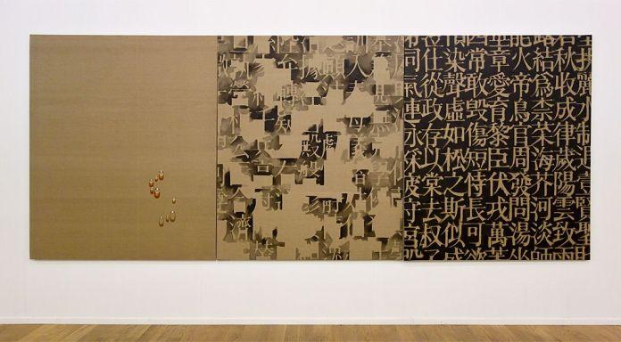 Kim Tschang-Yeul - L'Événement de la nuit à la chapelle du Méjan – Arles -Vue de l'exposition à l'étage