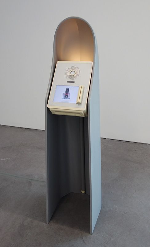 Camille Blatrix, La liberté, l'amour, la vitesse, 2015 - La complainte du progrès au MRAC - Vue de l'exposition