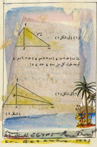 René Burri, Collage et aquarelle-Paris Abu Dhabi- Egypt- 21 décembre 1991, 1991