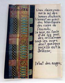 Lourdes Castro - Rimbaud, Mémoire, 1957 - Ombres et compagnie au MRAC à Sérignan