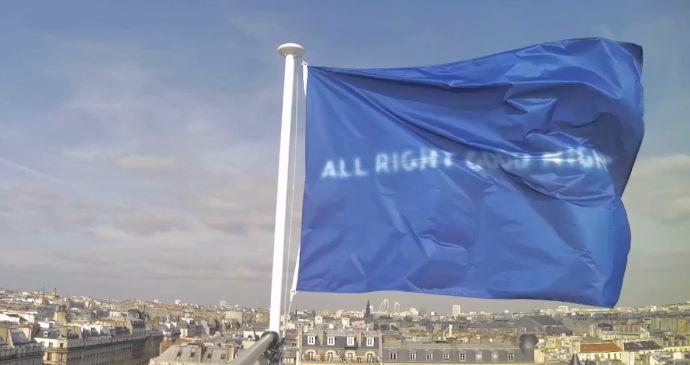 Audrey Martin - All right good night - Aéroports ville - monde, 2017 à La Gaité Lyrique Paris