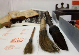 Fabienne Verdier - Outils de l'atelier du Shichuan - Les années de formation en Chine - Sur les terres de Cezanne au Musée Granet - RDC Salle 1