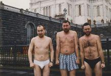 Blue Noses - Les nouveaux saints idiots, 1999