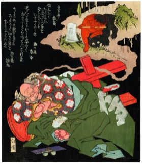 Totoya Hokkei (1757 - 1820), Kintarô rêvant sa jeunesse, 1829 nishiki-e, gaufrage, pigment métallique, shikishiban surimono 28 x 17,9 cm, Collection Georges Leskowicz, Photo : © Fundacja Jerzego Leskowicza