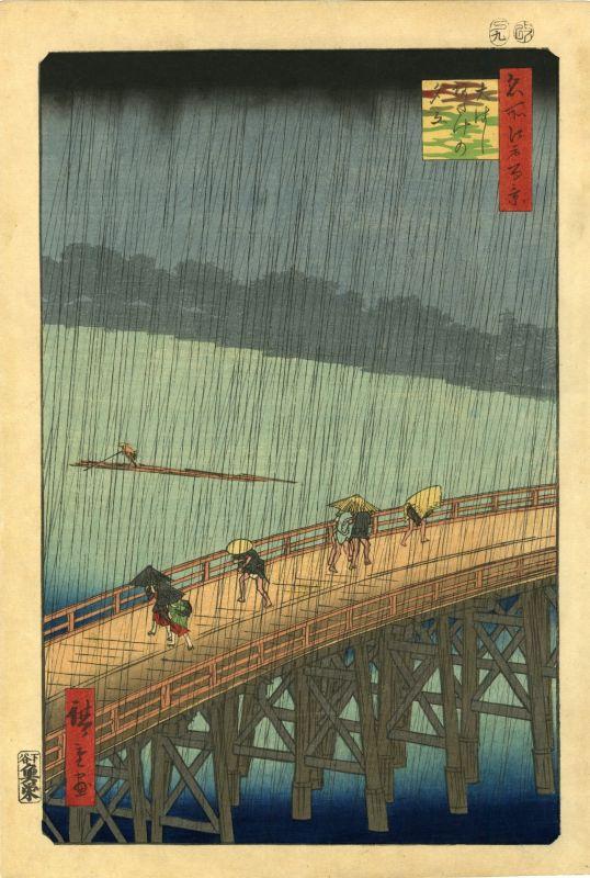 Utagawa Hiroshige (1797-1858), Averse soudaine sur le pont Shin-Ohashi et Atake (58e vue) Série Cent Vues célèbres d'Edo, 1857 Nishiki-e, 37,5 x 27,2 cm Collection Georges Leskowicz, Photo : © Fundacja Jerzego Leskowicza