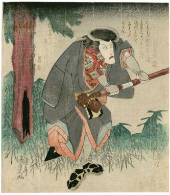 Utagawa Kunisada (1786-1864), L'Acteur Ichikawa Danjūrō VII, Série Parodie de cinq portraits d'acteurs pour le Nouvel An, 1827, shikishiban surimono, Nishiki-e, 20,7 × 18,2 cm, Collection Georges Leskowicz © Fundacja Jerzego Leskowicza