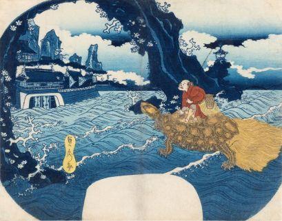 Utagawa Sadahide (1807 - 1879), Urashima Tarō sur la tortue allant au palais sous-marin de Ryūjin (détail) (s.d.) Nishiki-e , 22 × 28,5 cm, Colle ction Georges Leskowicz, Photo : © Christian Moutarde