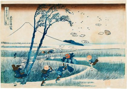 Katsushika Hokusai (1760-1849, Ejiri dans la province de Suruga, Série Trente-Six Vues du Fuji vers 1831, Nishiki-e, 26,6 × 37,9 cm Collection Georges Leskowicz, Photo : © Fundacja Jerzego Leskowicza