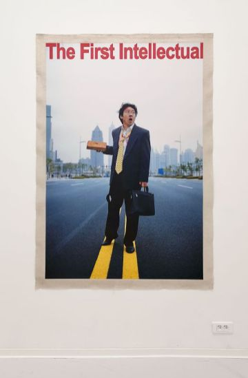 Yang Fudong - The First Intellectual, 2000 - Pouvoir(s) au Centre Photographique Marseille