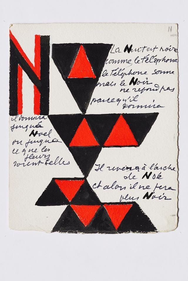 Sonia Delaunay, étude pour la lettre N de l'alphabet, photographie Jean-Christophe Lett - Exposition Patterns 7 Clous à Marseille