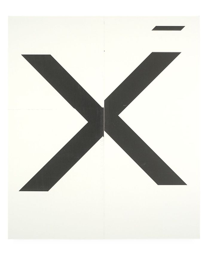 Wade Guyton – Untitled, 2006 - 00s. Collection Cranford - les années 2000 au MO.CO. Montpellier