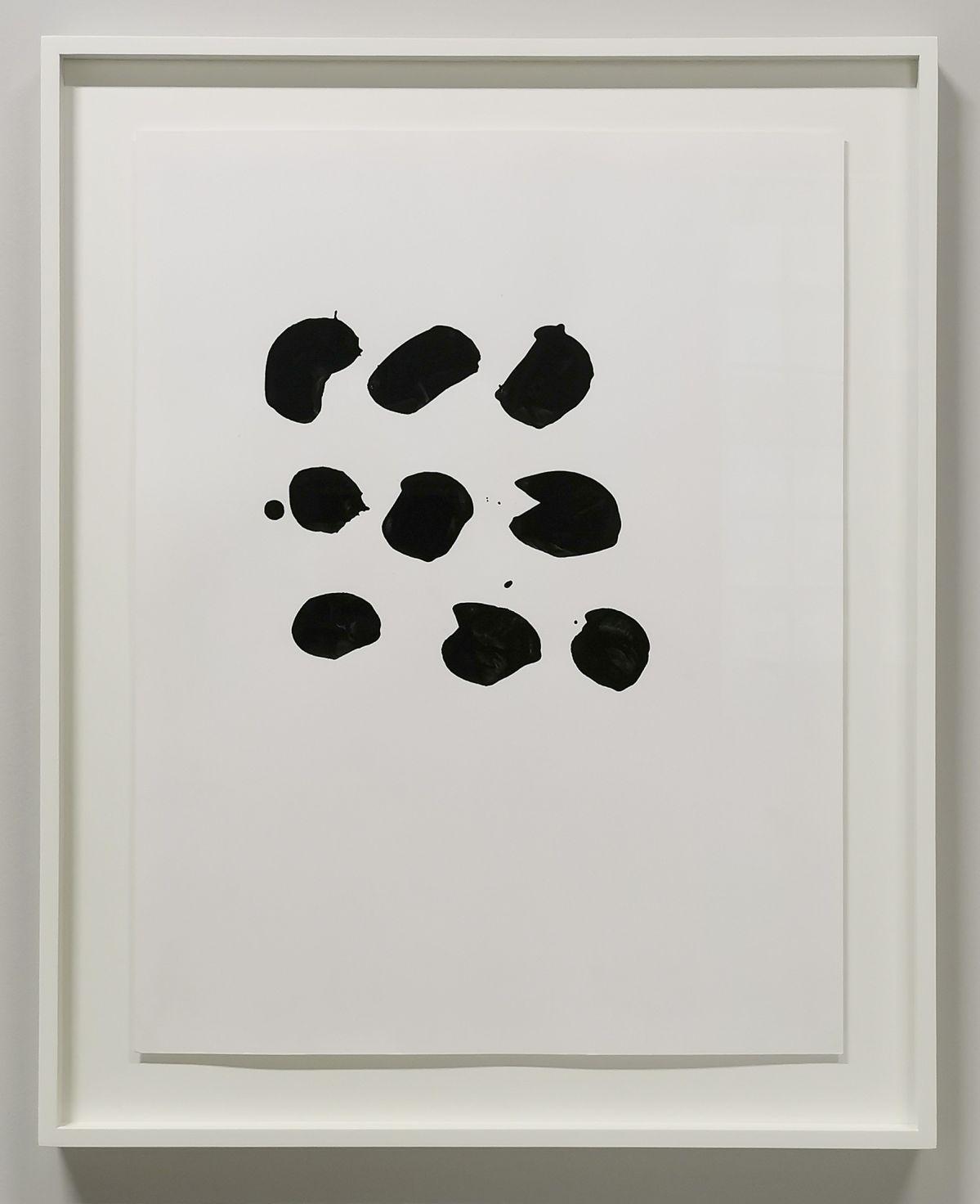 Pierrette Bloch - Sans titre, 1994 - Encre noire sur papier - Une Saison Contemporaine au Musée Fabre