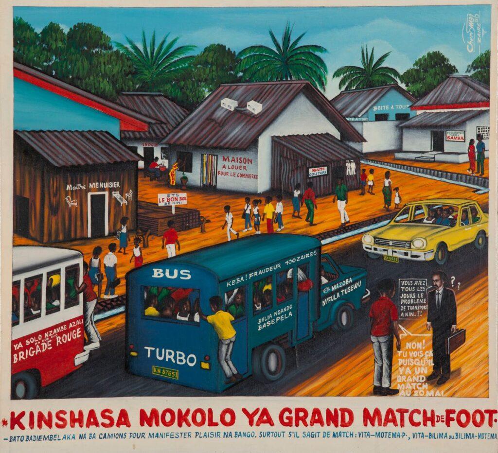 Chéri SAMBA - Kinshasa Mokolo ya grand match, 1980. Peinture acrylique sur toile. 79 x 86 cm. Collection Zinsou. Courtesy Fondation Zinsou - photo © Jean-Dominique Burton