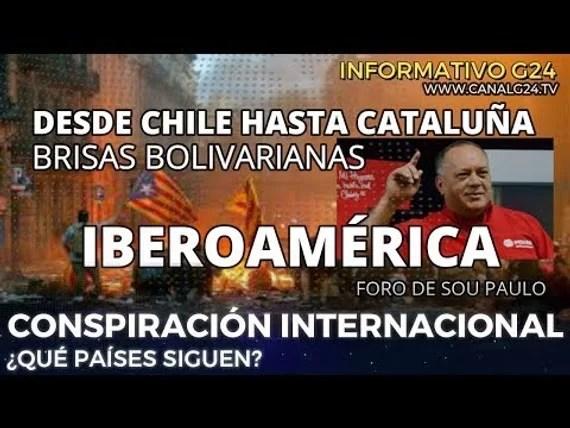 Brisas Bolivarianas llegan a las Grandes Ligas...
