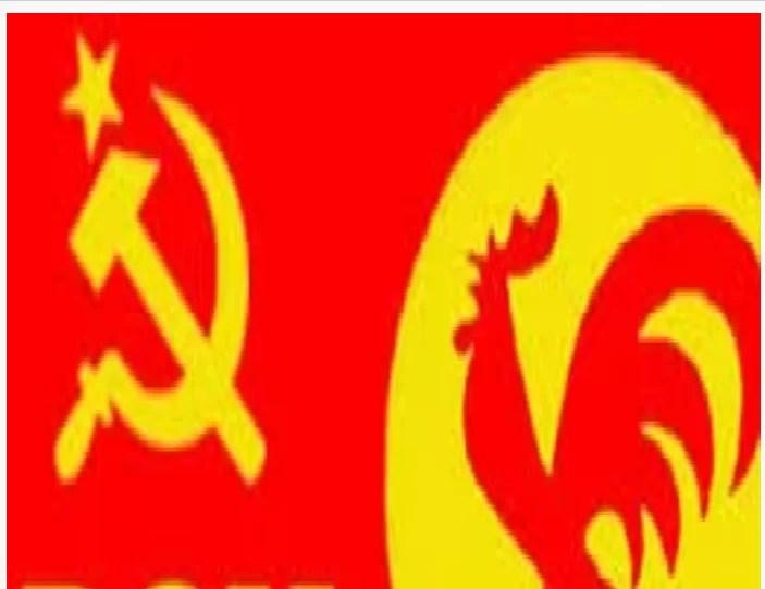 Comunicado del Partido Comunista de Venezuela (PCV) con respecto al tema de la Audiencia de la Corte Internacional de Justicia por la reclamación del territorio Esequibo.