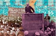 A 103 años de la Revolución Rusa