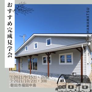 57期~見学会(1枚目) (14)