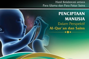 Ensiklopedi Tafsir Ilmi Ayat Sains Al-Qur'an