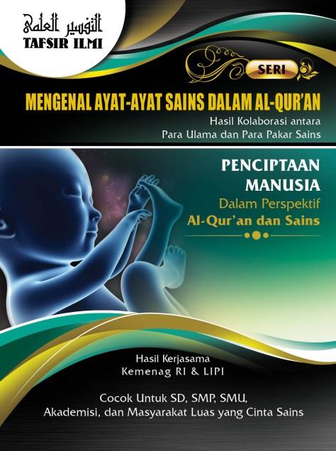 Tafsir Ilmi, Mengenal Ayat-ayat Sains dalam Al-Qur'an - www.ensiklopediaalquran.com