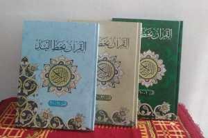 Al Quran Iqra' bil Qalam metode Follow the Line