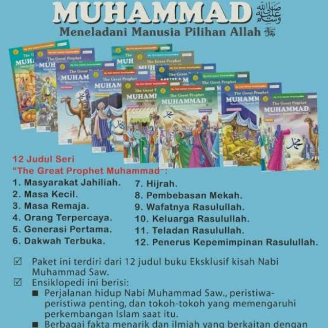 Ensiklopedia Anak The Great Prophet Muhammad - Sirah Nabawiyah Nabi Muhammad SAW