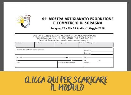 Scarica il modulo di partecipazione alla 41^ Mostra dell'artigianato, agricoltura e commercio di Soragna 2018