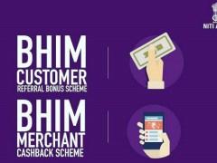 BHIM Referral Bonus Scheme और Cashback Scheme के बारे में जानें