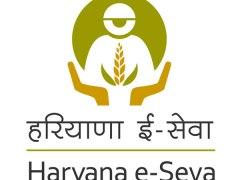 Haryana e-Seva App
