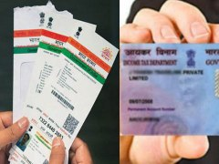 Aadhar Card ko PAN Card se kaise link karen