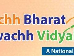 Swachh Vidyalaya Puraskar Registration