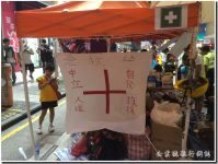 Umbrella Revolution Monk Kok 21