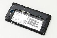 Huawei Honor 3C IMG_0150