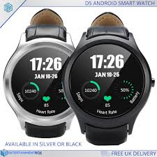 D5 ANDROID POWERED SMARTWATCH