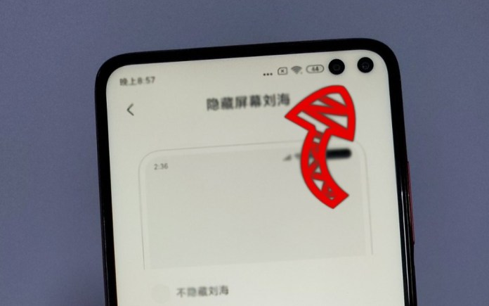 """Redmi K30: Xiaomi """"hid"""" that your screen arrives with two holes and not just one!"""
