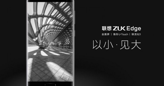 Zuk Edge officially unveiled with Snapdragon 821 and 6GB RAM