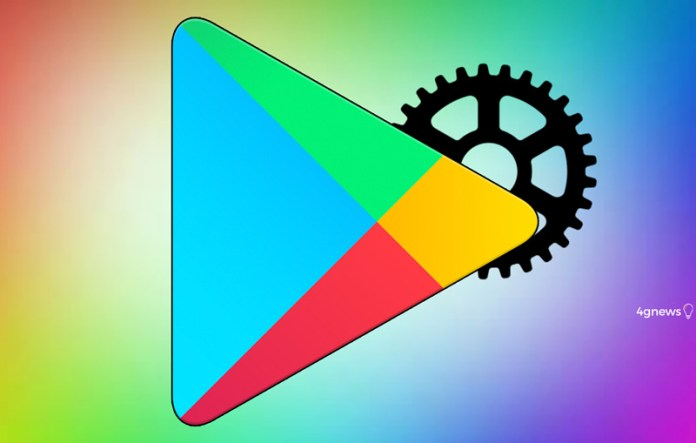 Google Play Store: Install the new app version here