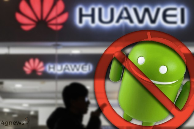 Huawei Android Apps
