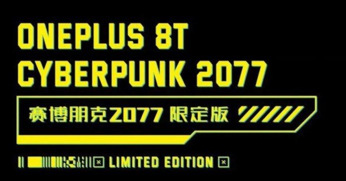 OnePlus 8T Cyberpunk 2077 is (possibly) the most mysterious smartphone of the year!