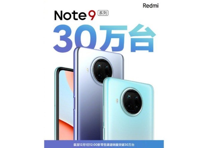 Xiaomi Redmi Note 9 5G 300,000
