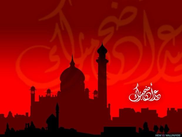 Eid Greeting wallpaper