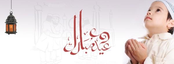 eid ul fitr facebook timeline cover