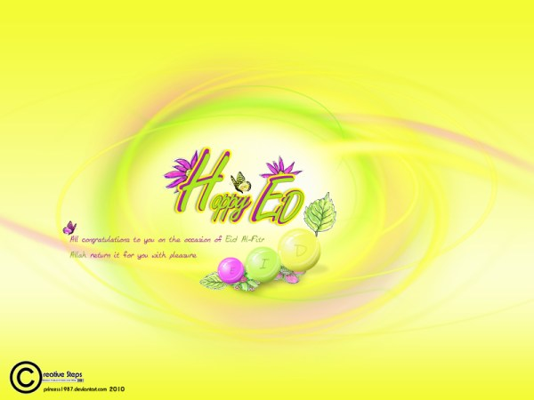 eid ul fitr wishes wallpaper