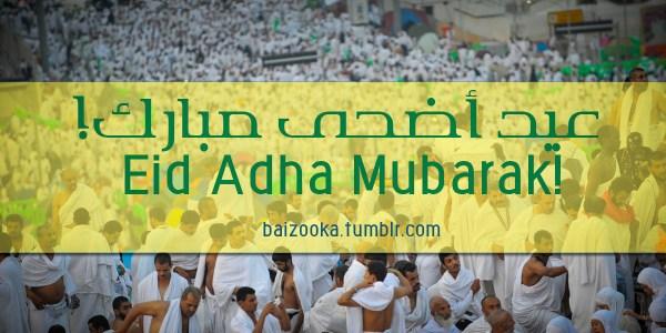 Eid Adha Mubarak picture